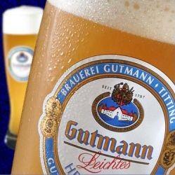 Gutmann Weissbier Leicht 20 x 0,5 Liter